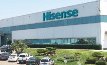 Anuncian expansión por 20 mdd de empresa china Hisense