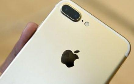 Apple da a conocer lista de productos obsoletos