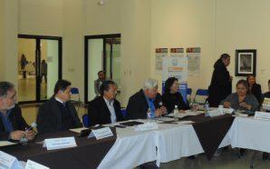 Primera Sesión Ordinaria del Consejo Estatal de Participación Social en…
