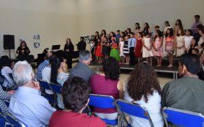 Presentó CEART Tecate concierto deBel Canto y Coro en la…