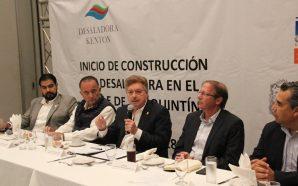 Anuncia Gobernador Francisco Vega inicio de la construcción de la…