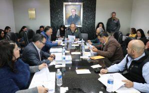 Aprueba la CGLPC la convocatoria para elección del titular de la Comisión Estatal de Derechos Humanos