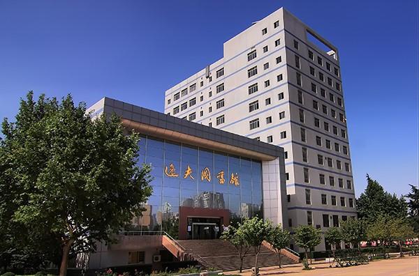 Informa Gobierno del Estado sobre becas de entrenamiento de talento en China