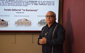 """CRECE ACERVO DEL FONDO EDITORIAL """"LA RUMOROSA"""""""