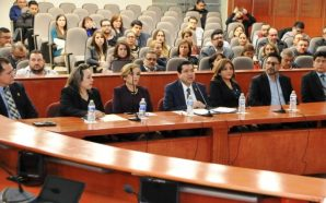 Comparece Presidente del Poder Judicial para presentar informe de labores 2017