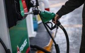 Aumenta la gasolina en México; gasolinazo temporal